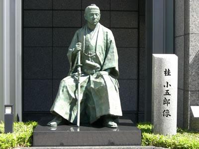 桂小五郎銅像