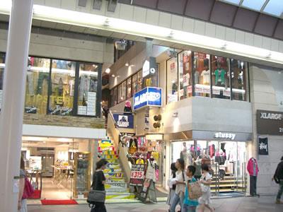 お店周辺の写真 三条新京極通り