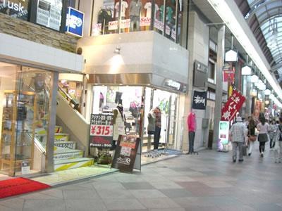 お店周辺の写真 詩の小路ビル(外観)
