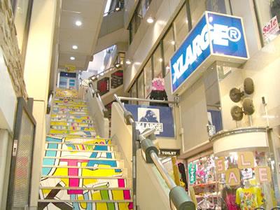 お店周辺の写真 詩の小路ビル(階段)