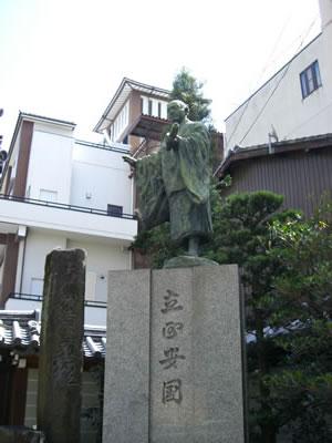 本能寺 銅像