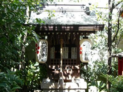 錦天満宮 塩 神社