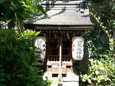 錦天満宮 白太夫神社