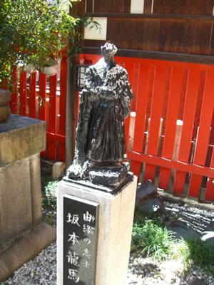 土佐稲荷 坂本龍馬の像